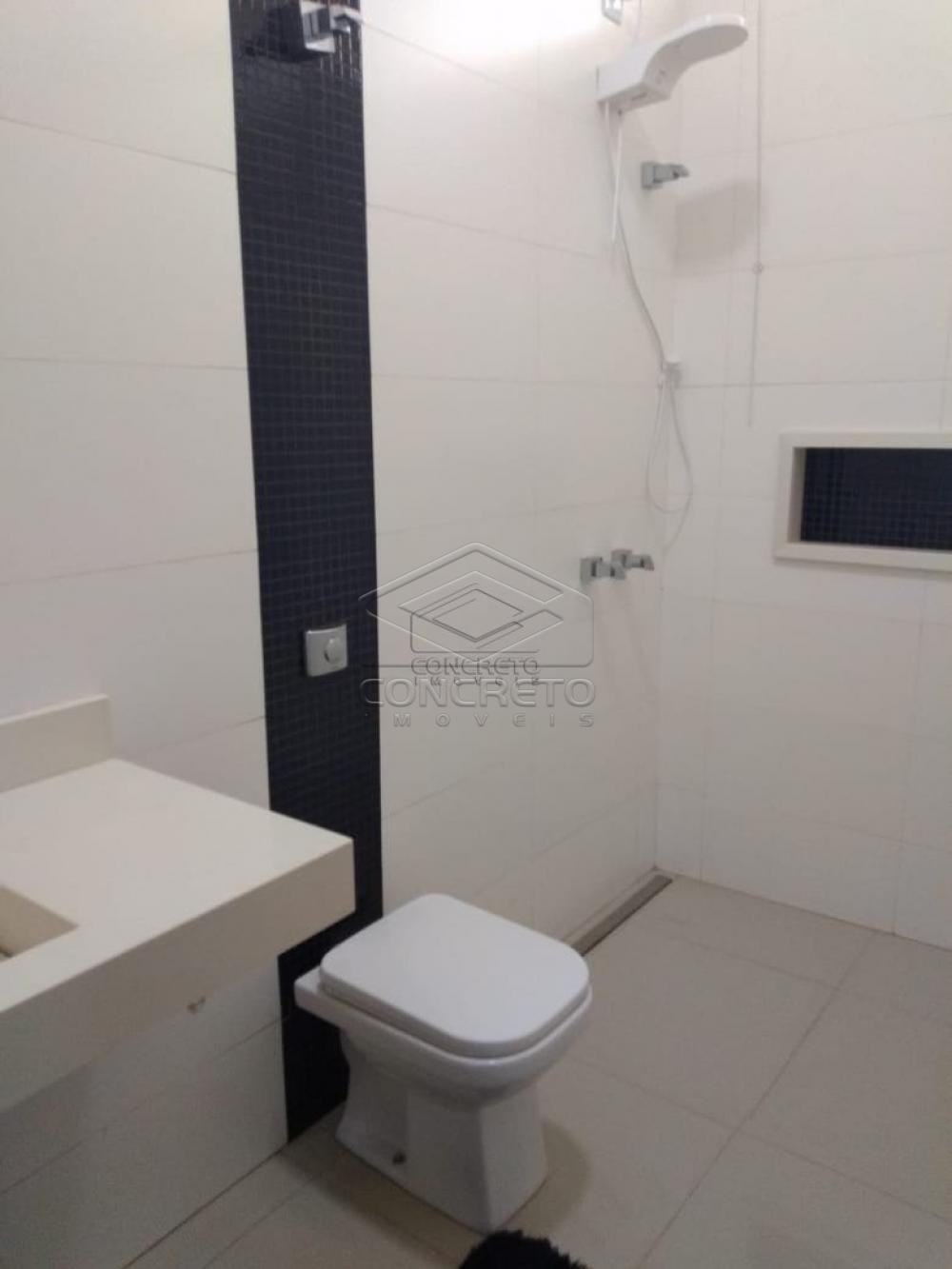Comprar Casa / Padrão em Bauru apenas R$ 850.000,00 - Foto 17