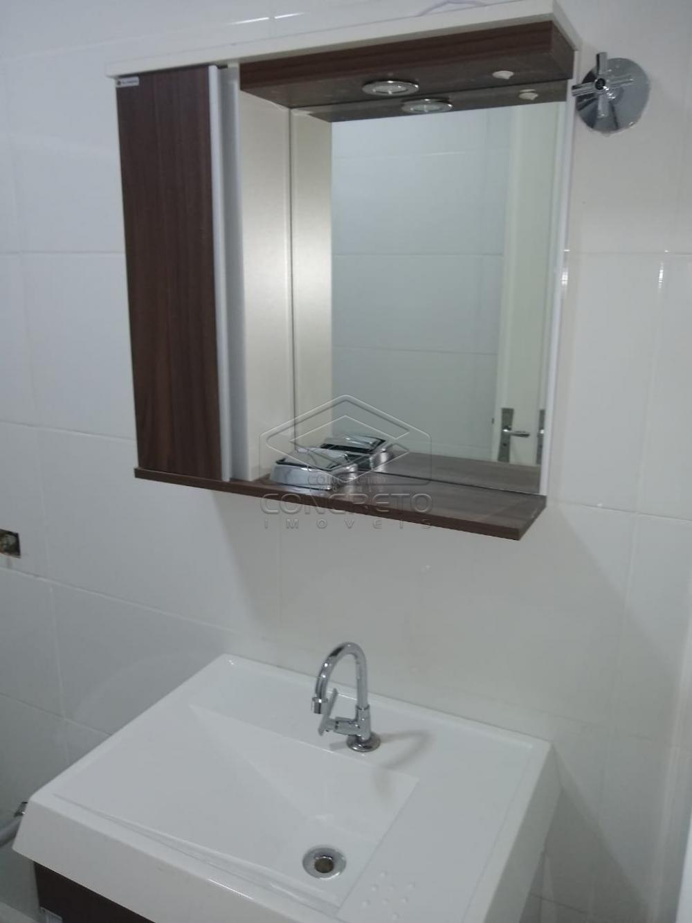 Comprar Casa / Condomínio em Bauru R$ 280.000,00 - Foto 14