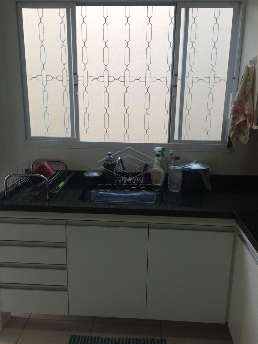 Alugar Casa / Padrão em Bauru apenas R$ 951,00 - Foto 5