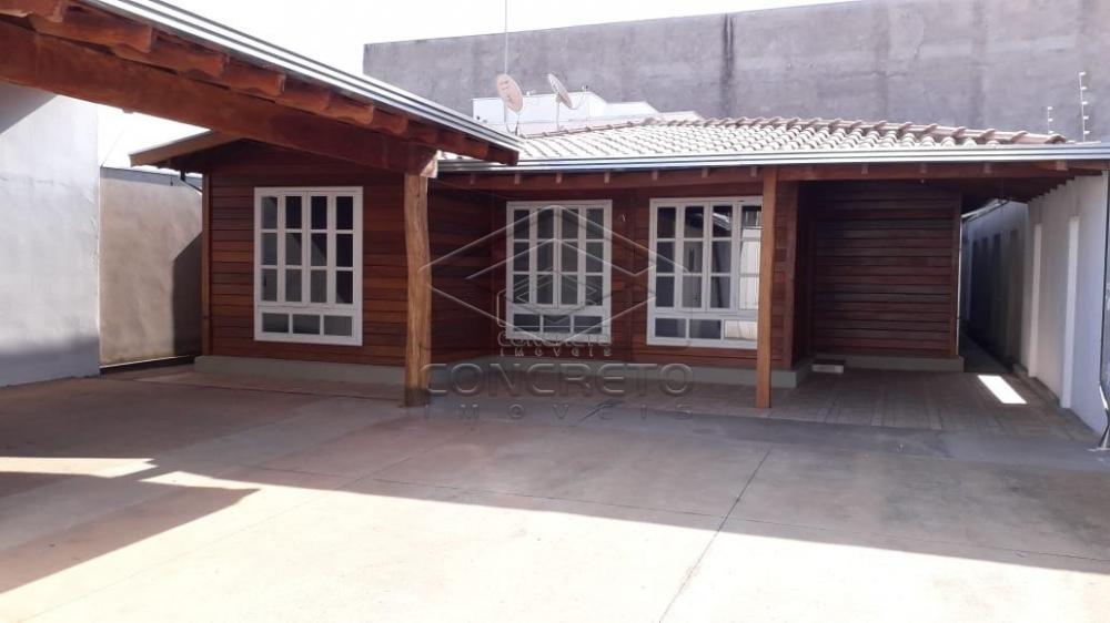 Comprar Casa / Padrão em Agudos apenas R$ 260.000,00 - Foto 6