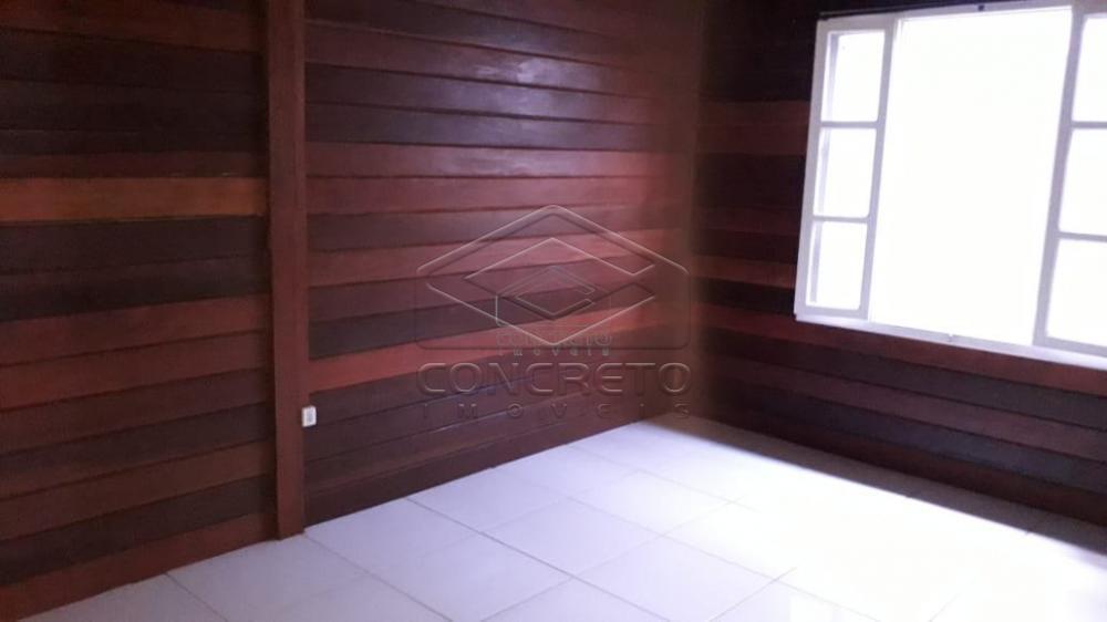 Comprar Casa / Padrão em Agudos apenas R$ 260.000,00 - Foto 8