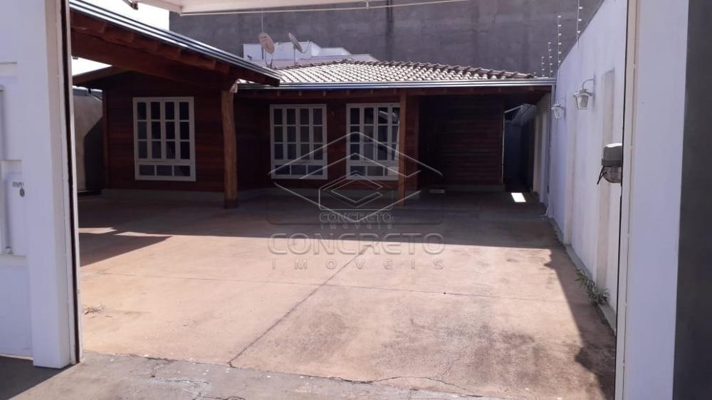 Comprar Casa / Padrão em Agudos apenas R$ 260.000,00 - Foto 18