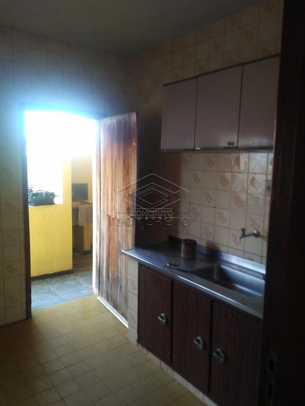 Comprar Casa / Padrão em Sao Manuel apenas R$ 350.000,00 - Foto 5