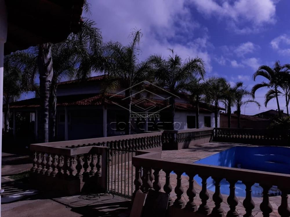 Comprar Casa / Padrão em Sao Manuel apenas R$ 1.250.000,00 - Foto 20