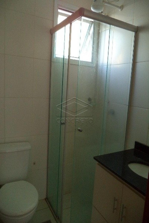 Alugar Apartamento / Padrão em Bauru R$ 939,26 - Foto 4