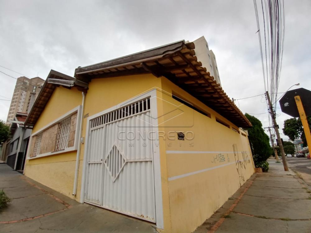 Comprar Casa / Residencia em Bauru apenas R$ 290.000,00 - Foto 6