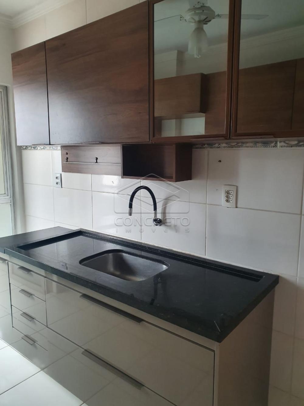 Comprar Apartamento / Padrão em Bauru apenas R$ 400.000,00 - Foto 22