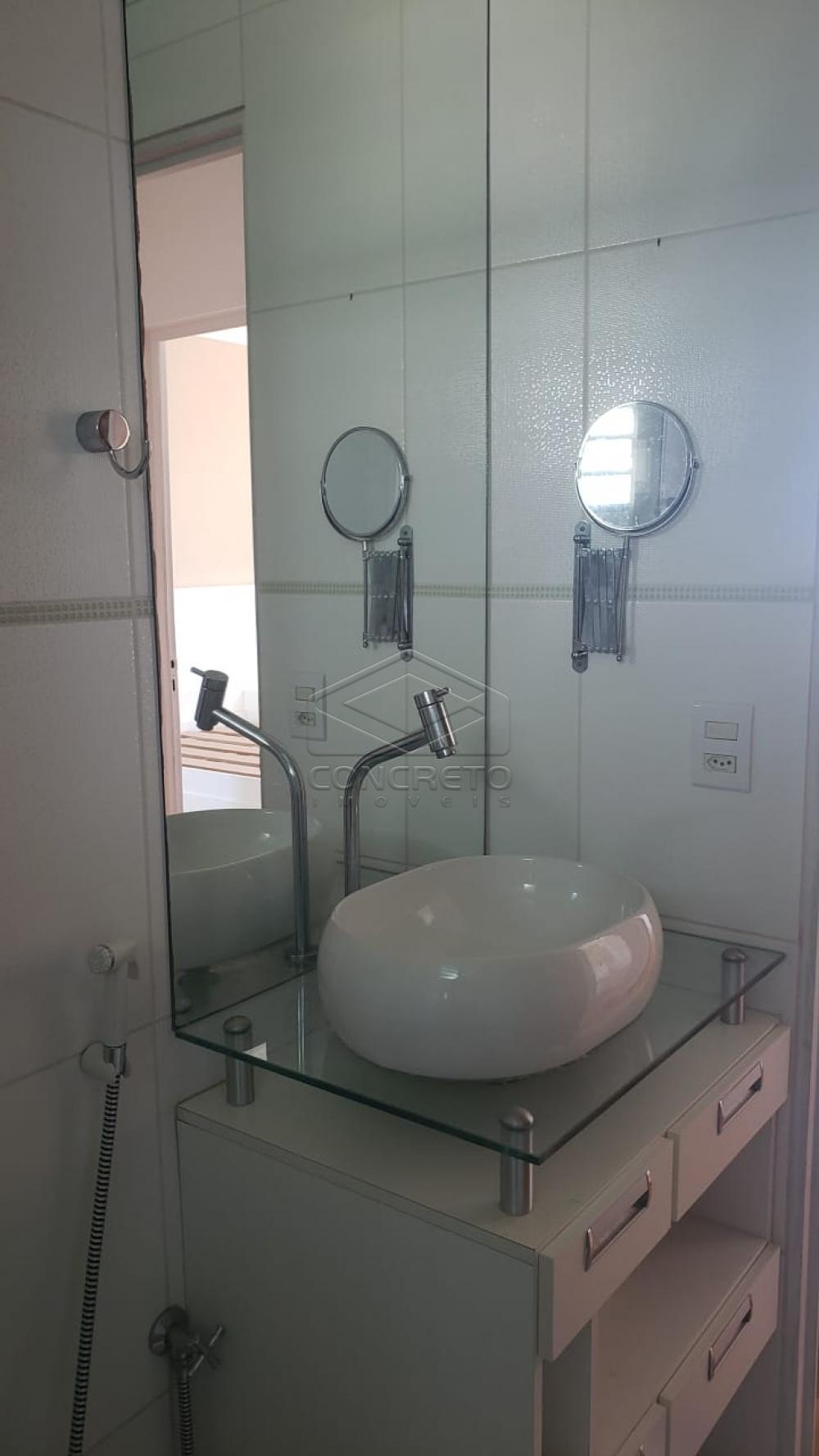 Comprar Apartamento / Padrão em Bauru R$ 189.000,00 - Foto 15