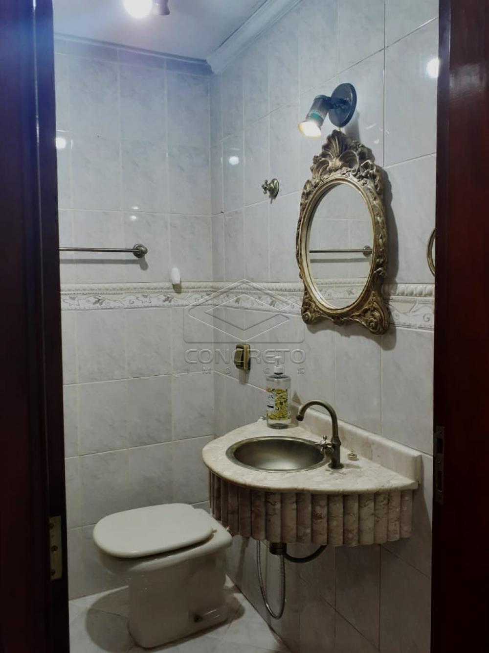 Comprar Apartamento / Padrão em Bauru apenas R$ 450.000,00 - Foto 11