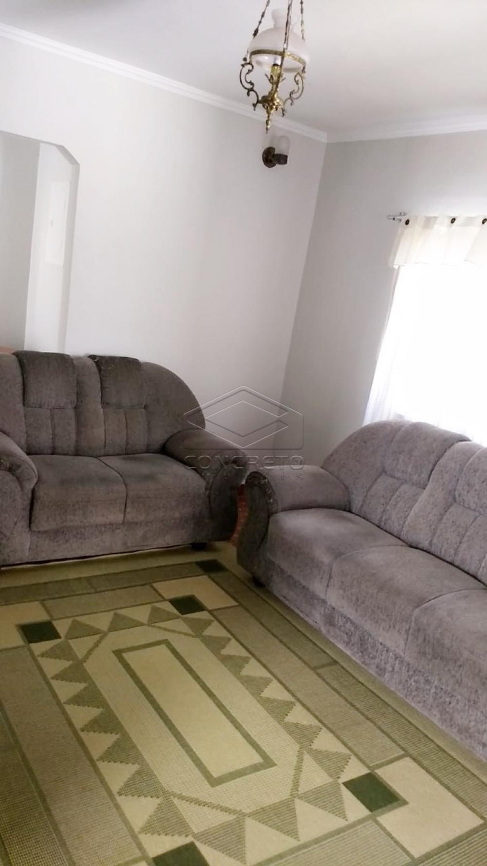 Comprar Casa / Residencia em Jaú apenas R$ 305.000,00 - Foto 6