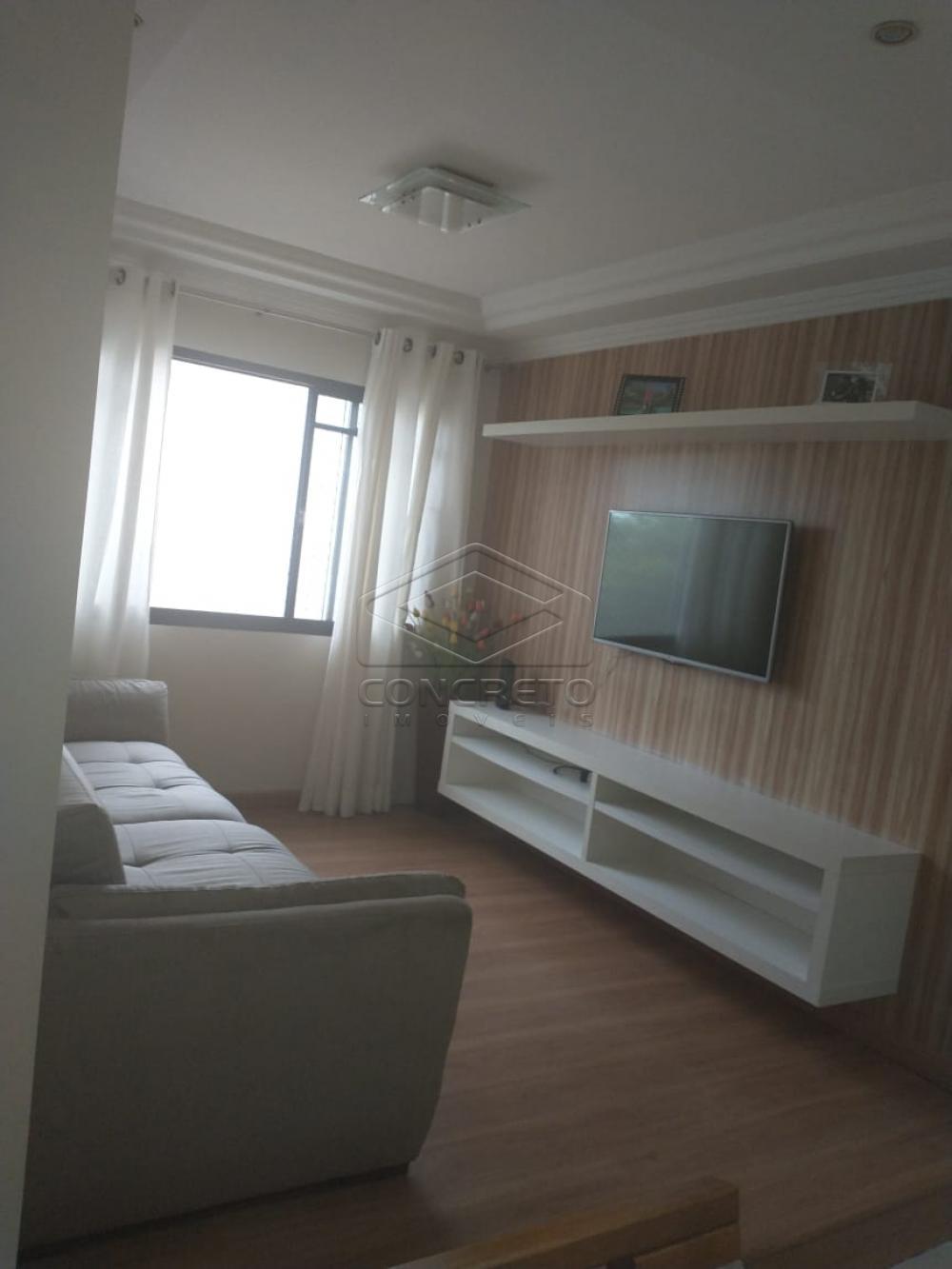 Comprar Apartamento / Padrão em Bauru R$ 230.000,00 - Foto 20