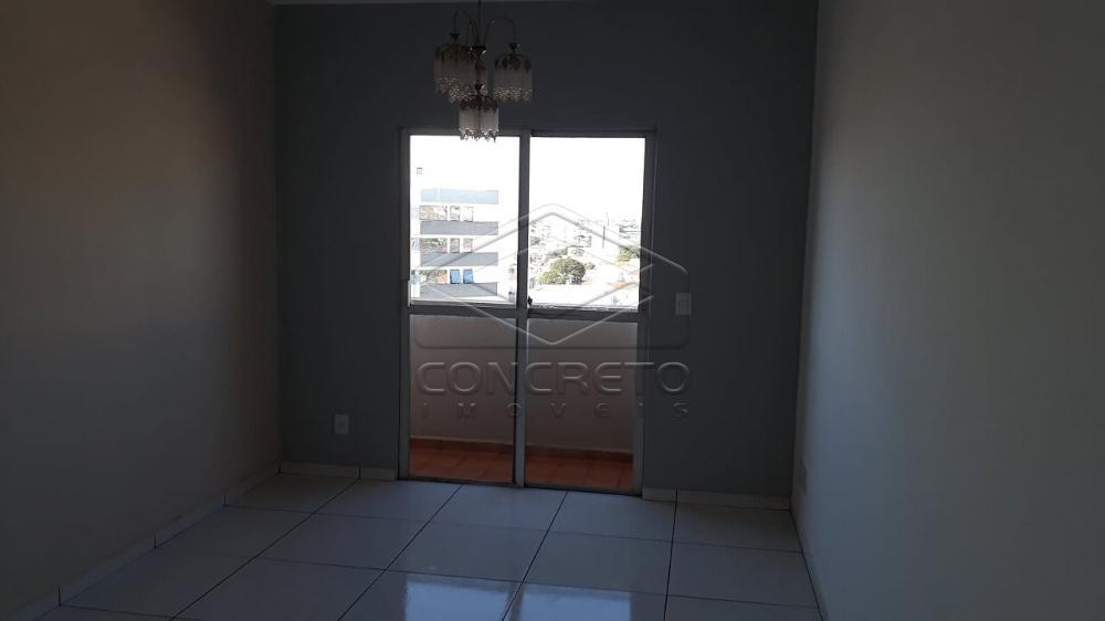Alugar Apartamento / Padrão em Bauru R$ 650,00 - Foto 2