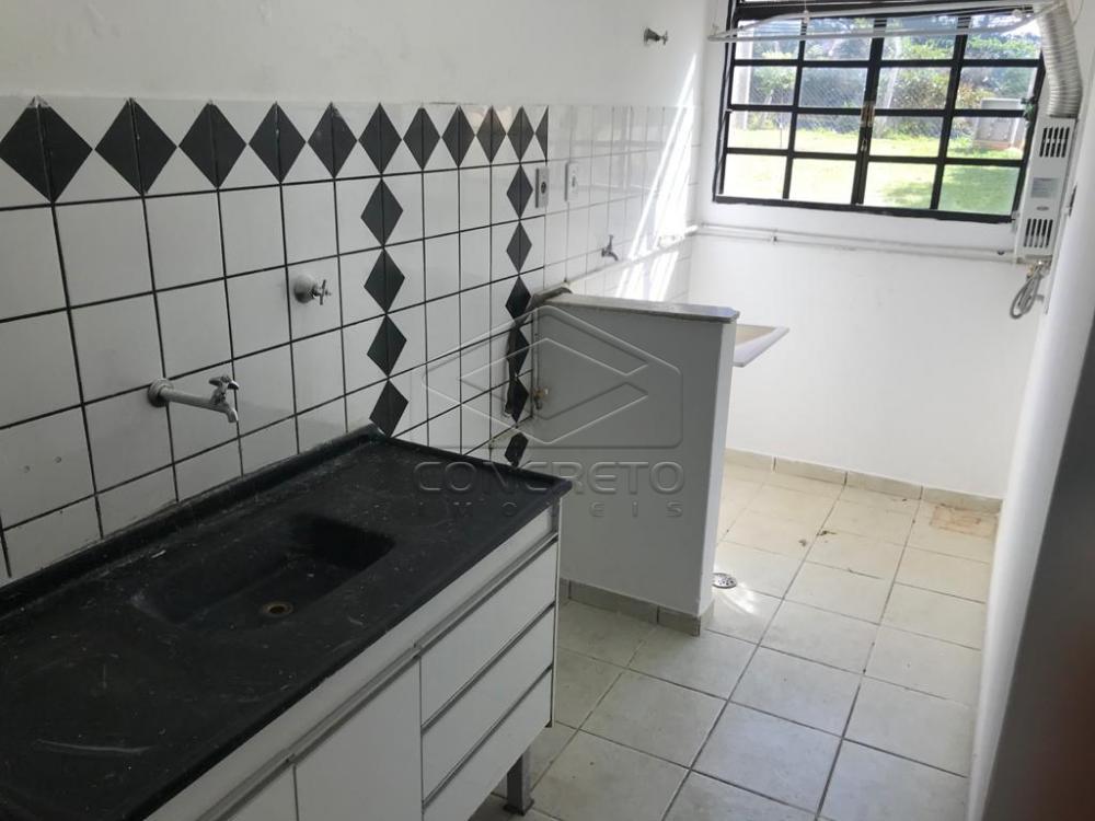 Comprar Apartamento / Padrão em Botucatu R$ 95.000,00 - Foto 6