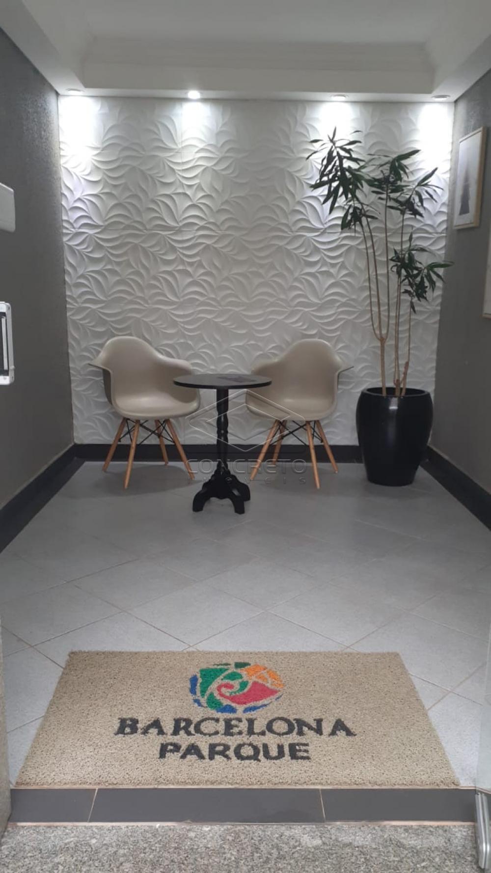 Alugar Apartamento / Padrão em Bauru R$ 790,00 - Foto 10