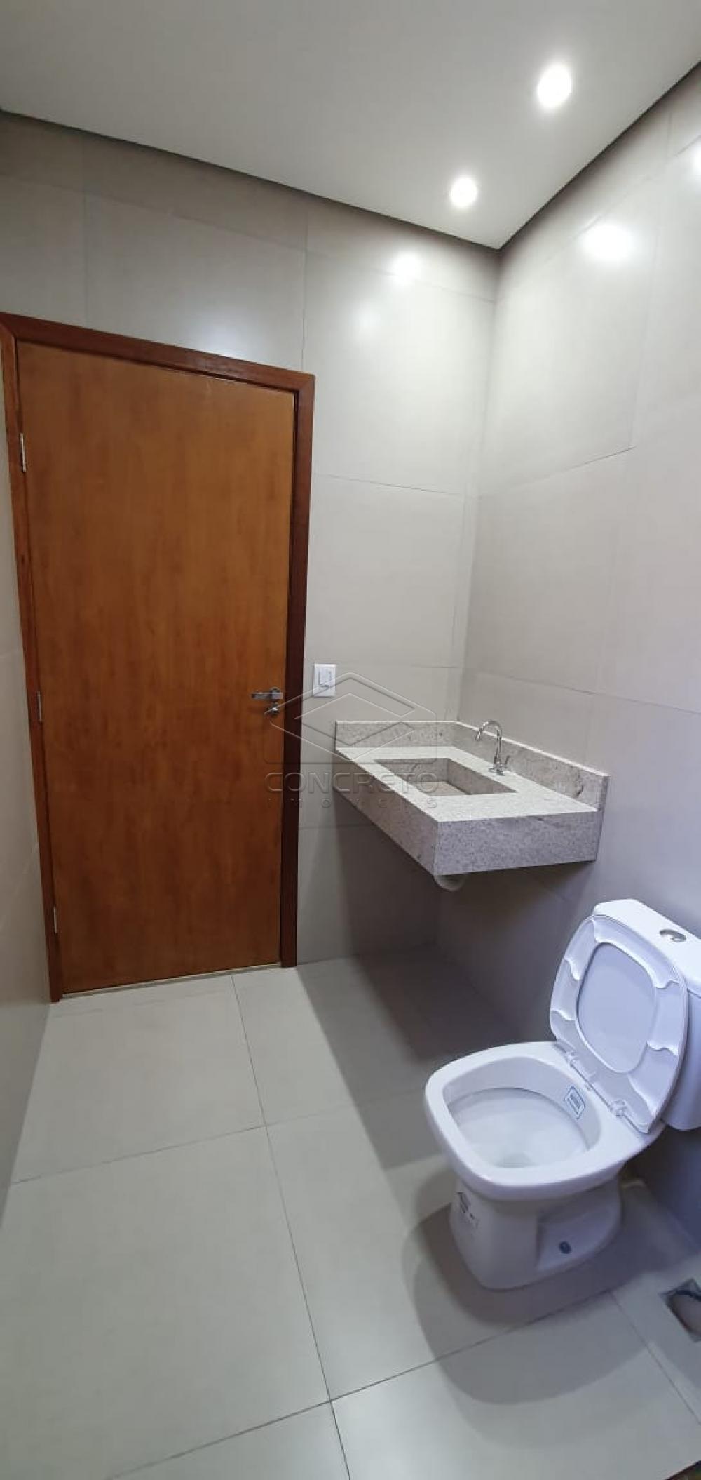 Comprar Casa / Padrão em Bauru R$ 350.000,00 - Foto 20