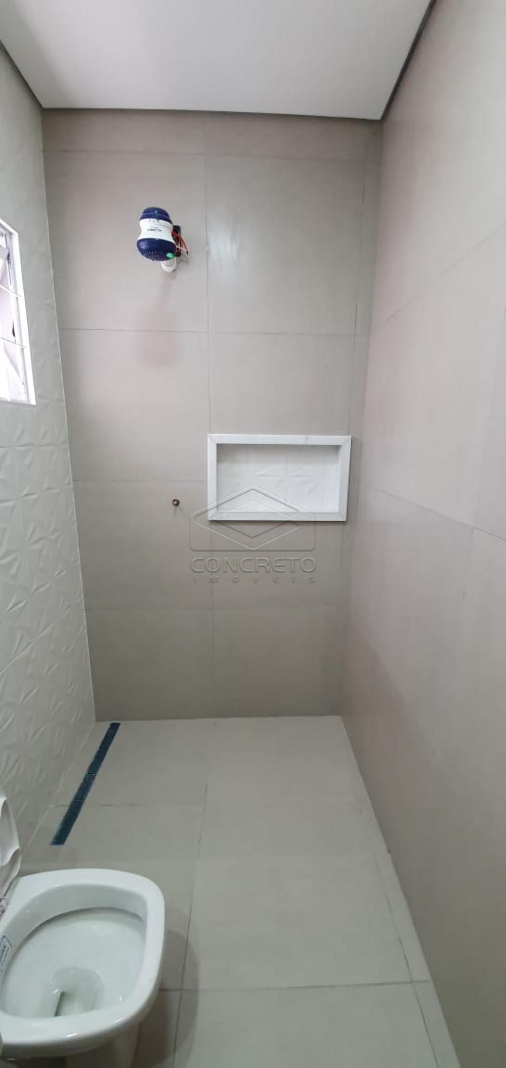 Comprar Casa / Padrão em Bauru R$ 350.000,00 - Foto 23