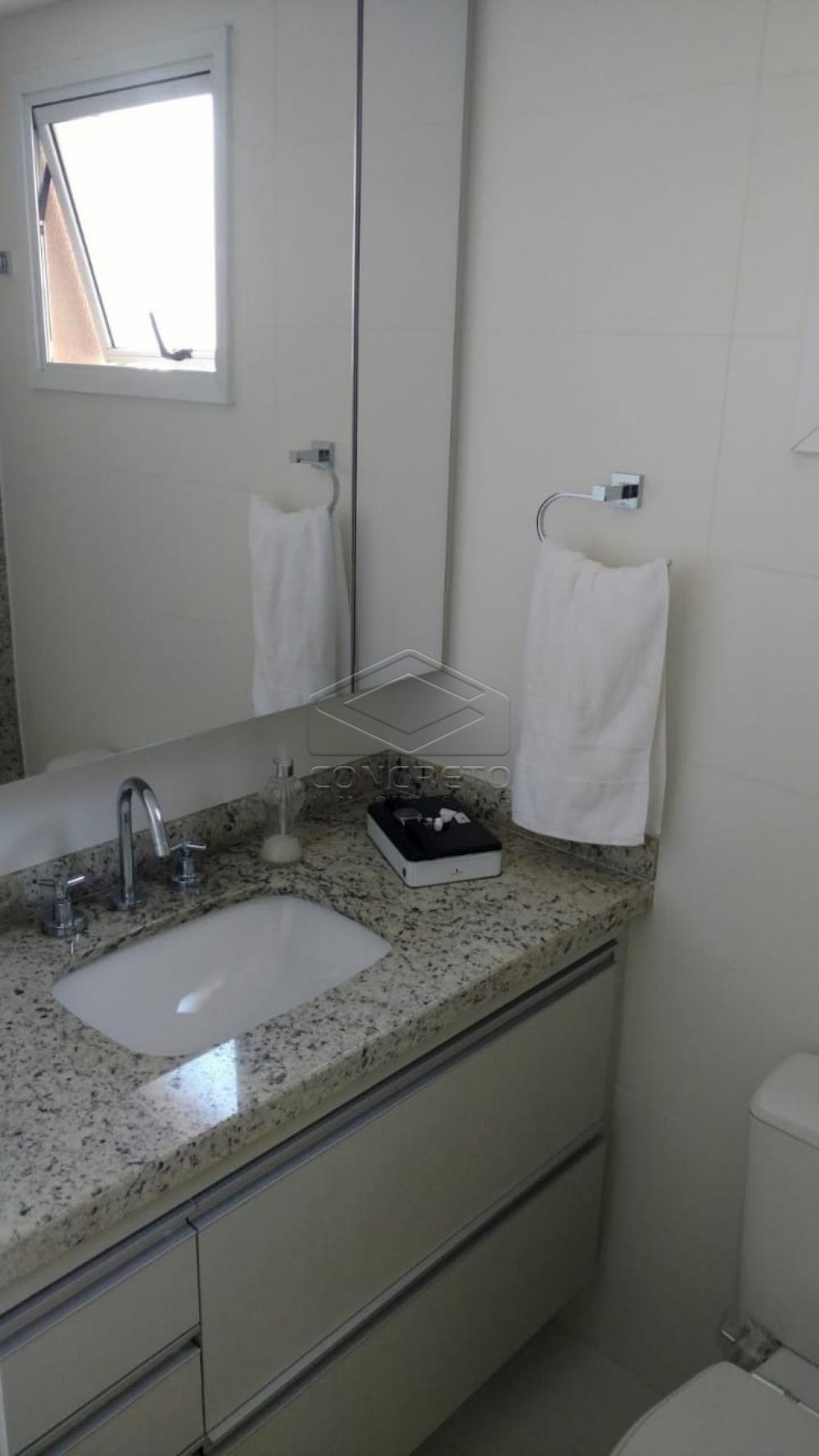 Comprar Apartamento / Padrão em Bauru R$ 640.000,00 - Foto 17