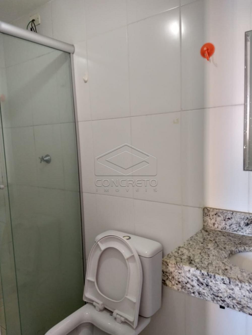 Comprar Apartamento / Padrão em Bauru R$ 228.000,00 - Foto 8