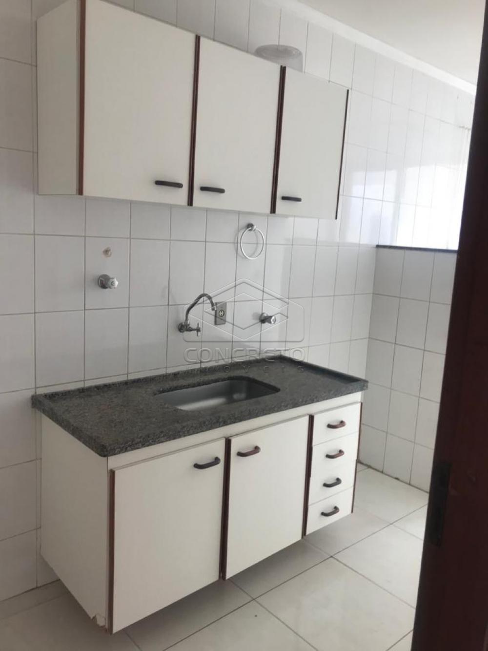 Alugar Apartamento / Padrão em Bauru R$ 700,00 - Foto 1