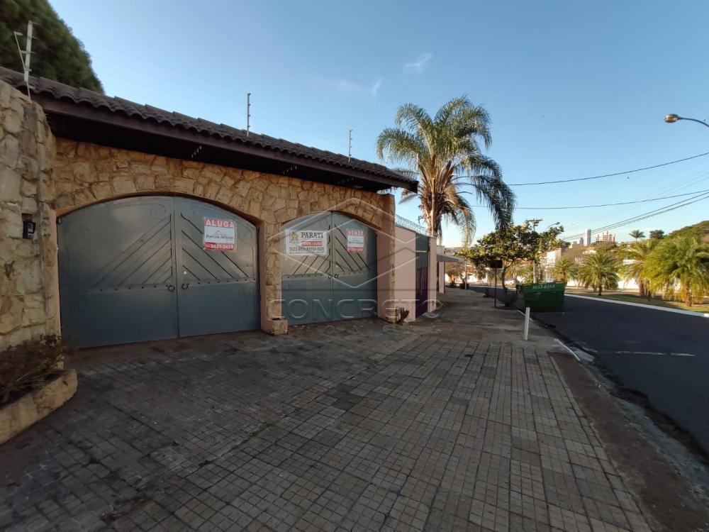 Alugar Casa / Residencia em Jaú R$ 7.000,00 - Foto 3