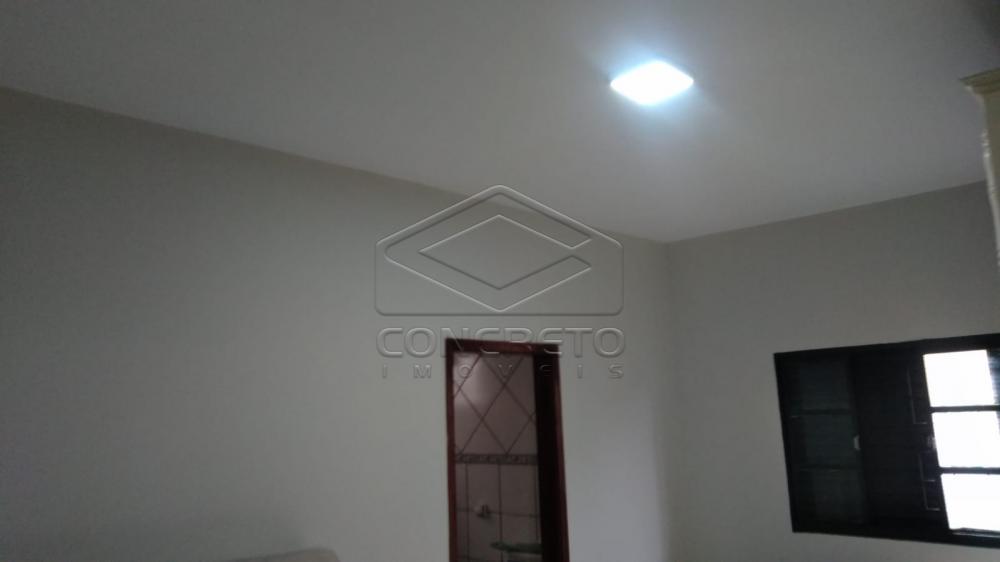 Comprar Casa / Padrão em Bauru R$ 230.000,00 - Foto 11
