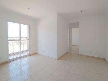 Alugar Apartamentos / Apartamento em Jaú. apenas R$ 800,00