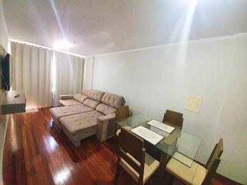 Alugar Apartamento / Padrão em Jaú R$ 1.150,00 - Foto 3