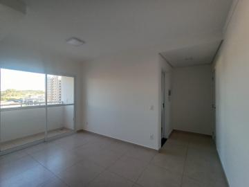 Alugar Apartamento / Padrão em Bauru R$ 1.200,00 - Foto 5